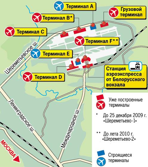 По сути эти изменения в движении затронут тех, кто из аэропорта Шереметьево2 терминалы F, D, едет в сторону...